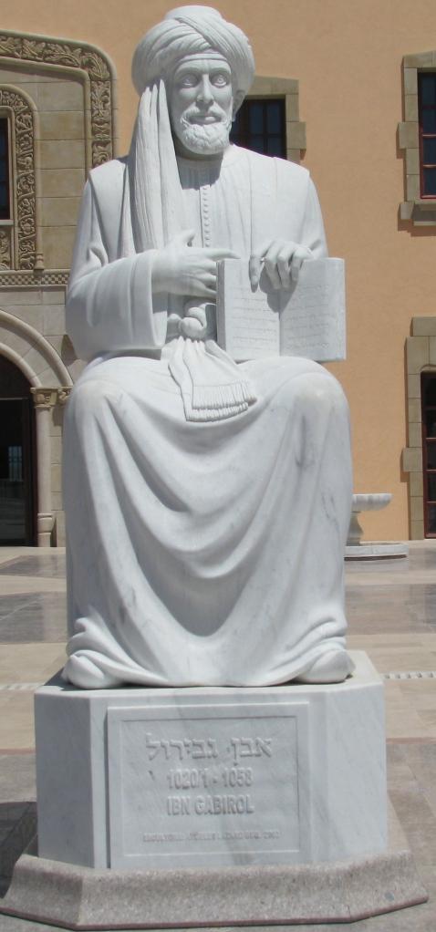 Ibn_Gabirol,_Caesarea